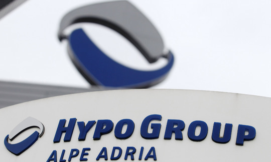 The-logo-of-nationalised-lender-Hypo-Alpe-Adria-is-pictured-at-the-banks-headquarters-in-Klagenfurt_1409335131192235